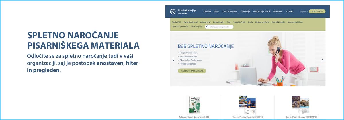 Spletno naročanje pisarniškega materiala